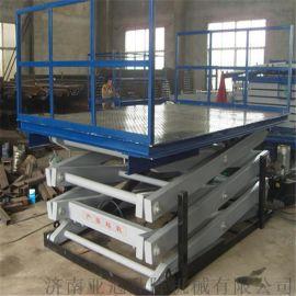 2吨1.7米固定升降机剪叉式升降平台