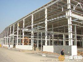 钢结构厂房施工厂家 三维钢构行业品牌20年