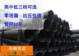 湘潭钢带波纹管排水排污管报价