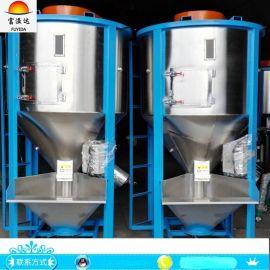 500公斤立式搅拌机 立式粉末混合机 腻子粉搅拌机 小型搅拌桶
