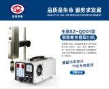 上海生造智能断丝锥取出机SZ-QD01
