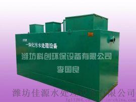 小区污水处理设备买卖价格