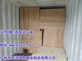 潮州PVC大巴车腹膜发泡板,河源PVC公交车专用腹膜板厂家
