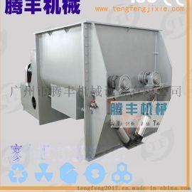 无重力混合机2000L食品化工用双轴桨叶混合机 广州混合机