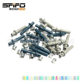 AVAGO安華高HFBR4501Z塑料光纖接頭