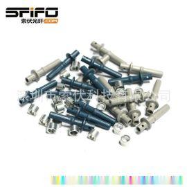 HFBR4501Z塑料光纤接头,AVAGO安华高塑料光纤接头,塑料光纤接头厂家