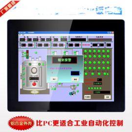 15寸工业平板电脑 智能工控一体机触摸屏 现货供应批发