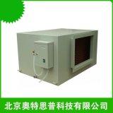 風管加溼器 SMFG1500 奧特思普溼膜加溼器