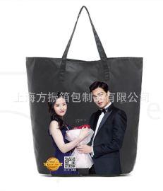 上海訂做折疊購物袋 手提廣告包折疊購物袋 可添加logo