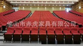 赤虎家具专业生产中**影城影院沙发,影院座椅可折叠