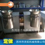 厂家直销 试验用旋转制粒干燥设备 小型圆盘制粒机 定做