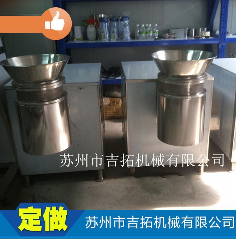 廠家直銷 試驗用旋轉制粒乾燥設備 小型圓盤制粒機 定做