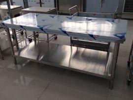 西安不锈钢办公桌生产价格直销电话