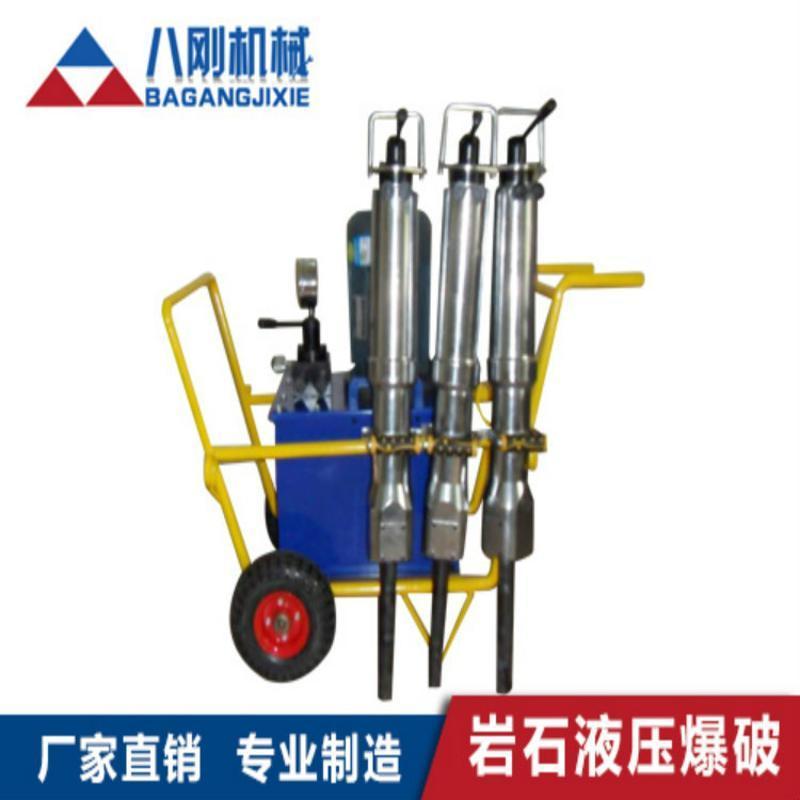 厂家直销 液压劈裂机 岩石分裂机 混凝土劈裂机 支持定制