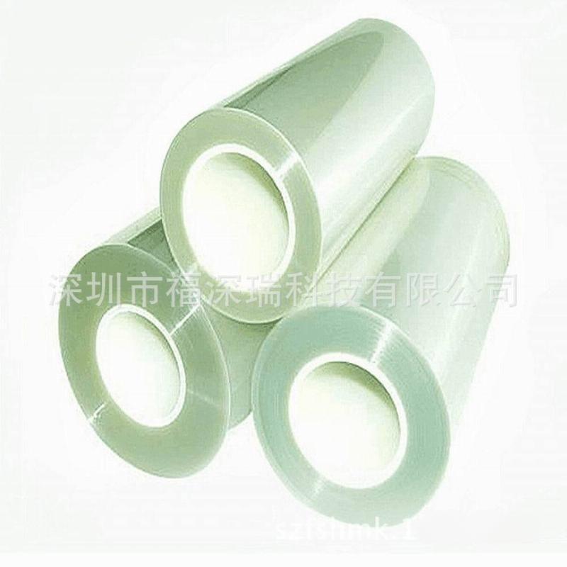 pet覆膜加工 单层|双层pet保护膜覆膜 预涂覆膜厂家直销