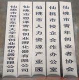 咸阳批量生产不锈钢标牌燃气牌价格【价格电议】
