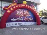 深圳拱门出租桁架地飘租售按要求贴广告字专业上门安装