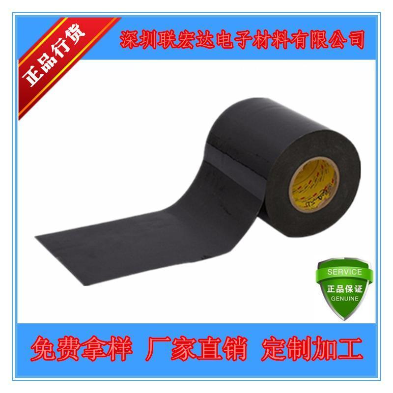 3M5908防水泡棉双面胶 黑色泡棉胶带,强力粘性,可定制模切加工