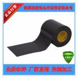 3M5908防水泡棉雙面膠 黑色泡棉膠帶,強力粘性,可定製模切加工
