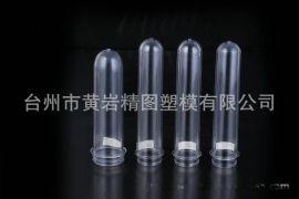 PET瓶胚厂家供应PET油瓶胚 pet广口瓶胚