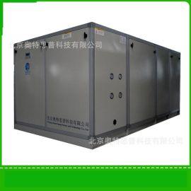 奥特思普工业除湿机CFZ20D 人防除湿机 小型除湿机 除湿机组