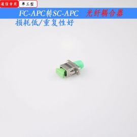 SC-APC光纤连接器,光纤连接器,连接器