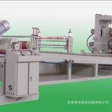 PVC壓花地毯生產線 塑料擠出成型設備廠家直