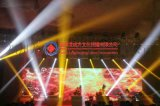 福州商业庆典活动策划公司福州路演策划布置福州推广落地活动执行公司