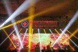 福州商業慶典活動策劃公司福州路演策劃佈置福州推廣落地活動執行公司