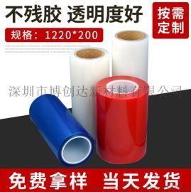 PE保護膜高粘保護膜