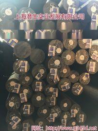 q345d/q345e低合金圆钢