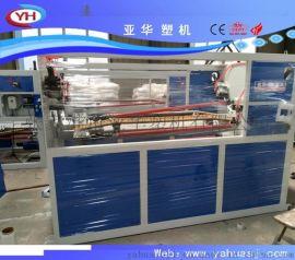 【供应牵引机】供应双履带式牵引机厂家直销塑料管材牵引机
