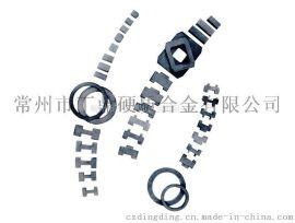 无磁硬质合金钨钢表带,表壳毛坯