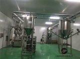 粉劑罐裝生產線,粉末罐裝生產線,罐裝生產線