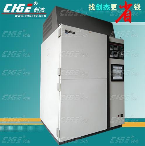 深圳冷热冲击箱上门维修冷热冲击试验箱维修
