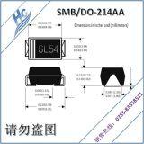 国产贴片二极管生产厂家超低价批发SL54超低压降肖特基二极管