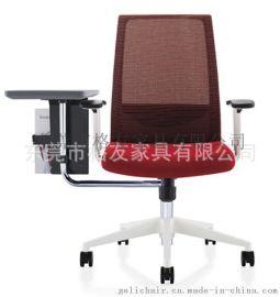 五星脚培训椅,可旋转带板会议椅