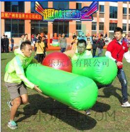 湖北趣味运动会器材北京赛车