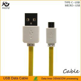 Micro黄色手机充电数据传输线,USB手机充电宝线
