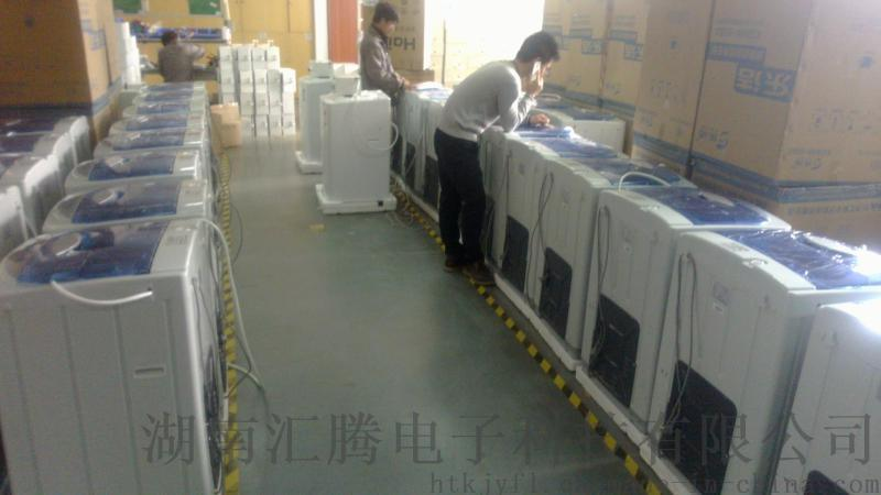 郴州高中單刷卡洗衣機生產廠家w