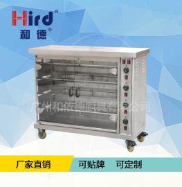 和依德HJK-4商用旋转电烤鸡炉/烤鸭炉/烤肉炉/烤禽炉