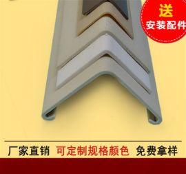 PVC单层护角厂家直供护墙板护墙角