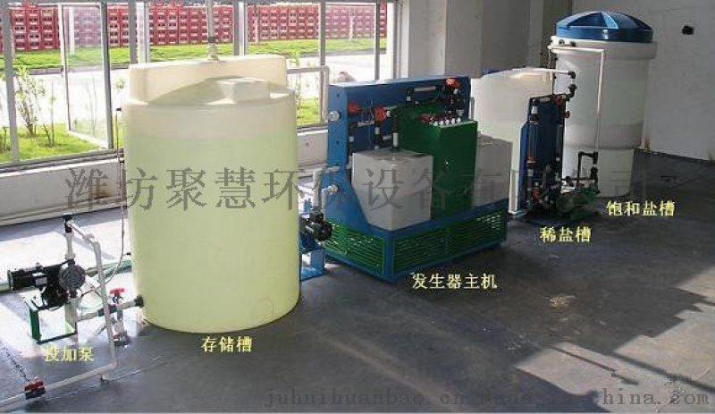 水厂用次氯酸钠发生器, 污水厂次氯酸钠设备