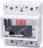 廠家直銷單相導軌式安裝電能表 單相DDS228(4P) 液晶顯示