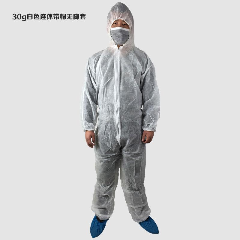 一次性连体带帽无脚套防护服防尘酵素服洁净服