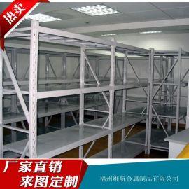 福州厂家直销福建服装厂库房货架 仓储货架 轻型/中型/重型仓库货架