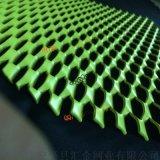 阳极氧化铝板网,供应彩色铝板网,幕墙拉伸铝板网