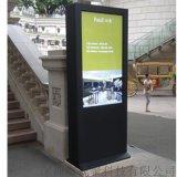 55寸立式LCD液晶户外广告机 防水防晒防爆