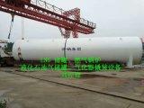 30立方LNG储罐点供设备