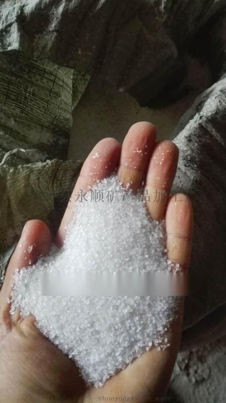北京顺永净水污水滤料石英砂供应